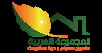المجموعة العربية